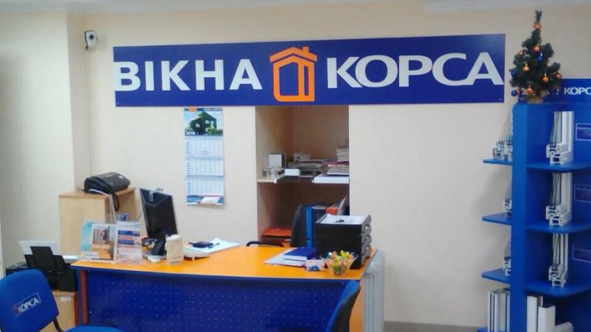 Купити вікна REHAU в Вінниці