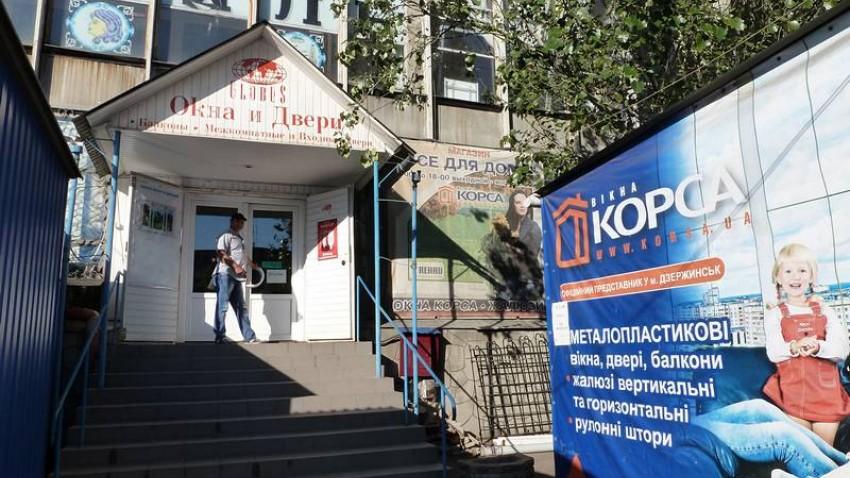 Купить металлопластиковые окна в Дзержинске