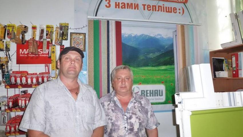Купить окна в Дзержинске