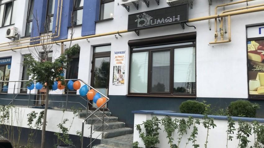 Купить пластиковые окна в Киеве