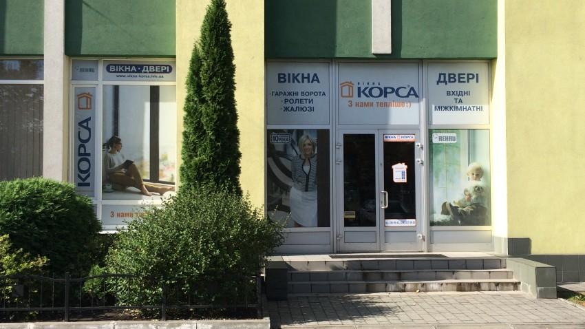 Купити пластикові вікна у Львові