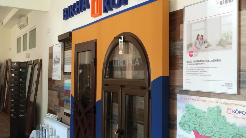 Купити вікна у Львові