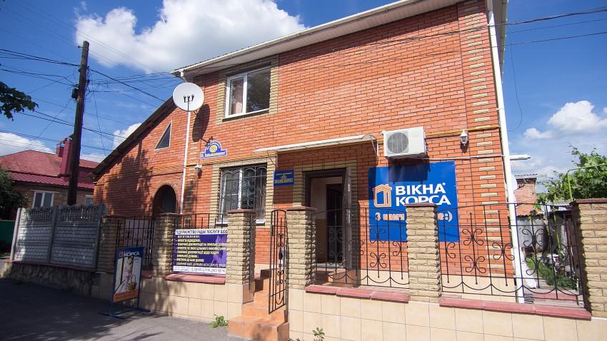 Купити вікна REHAU в Хмільнику