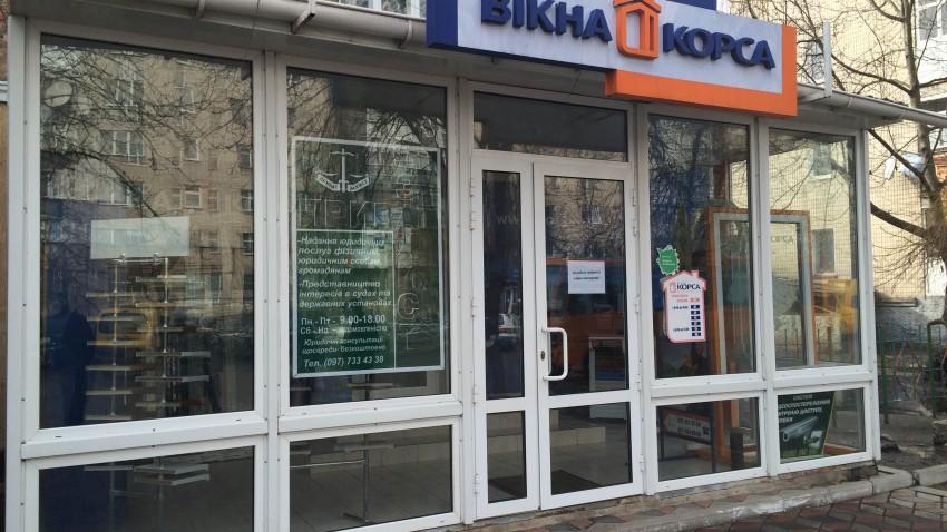 Купить металлопластиковые окна в Могилёв-Подольске