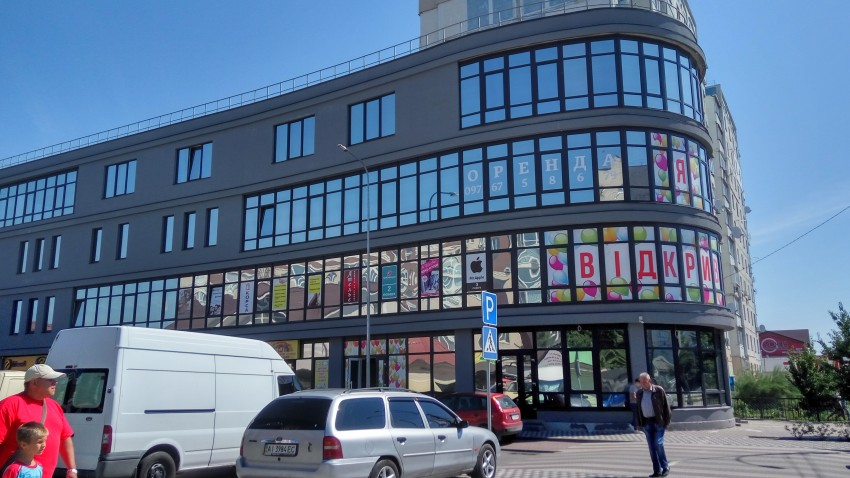 Купить пластиковые окна в Ирпене