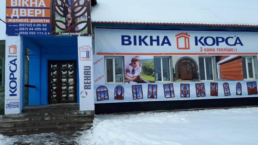 Купити вікна REHAU у Кельменцях