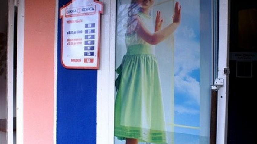 Купить пвх окна в Городенке