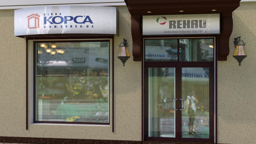 Купити пластикові вікна в Кролевці