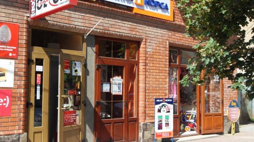 Купити пластикові вікна rehau в Чомонин