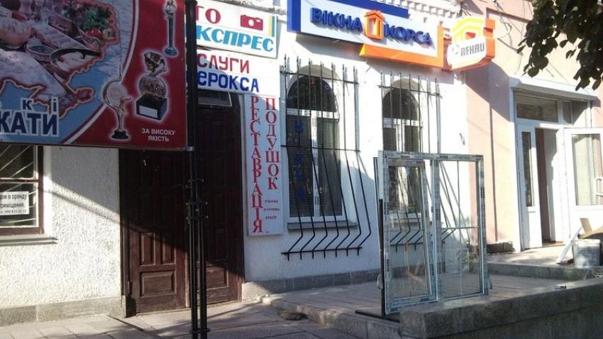 Купити металопластикові вікна в Тальному