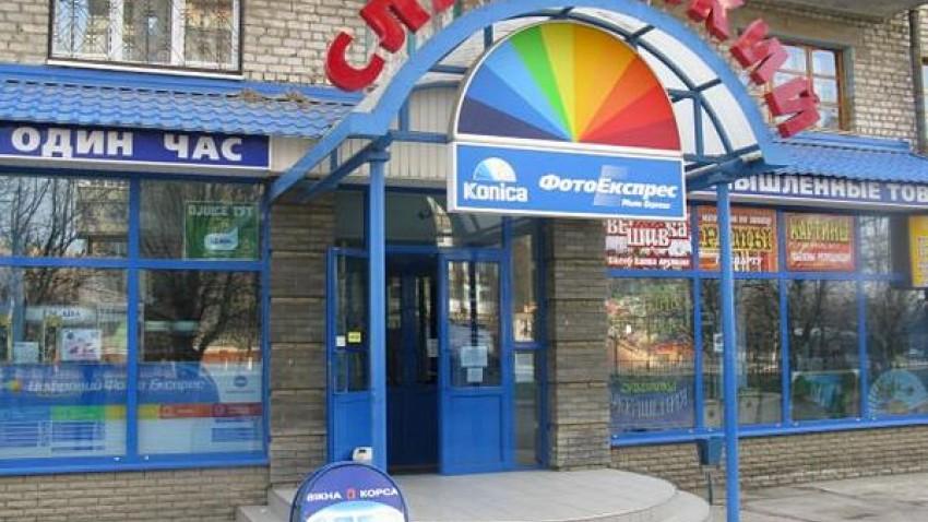 Купить пвх окна в Краматорске