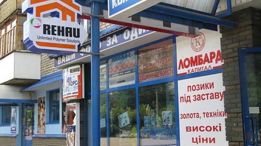 Купити металопластикові вікна rehau в Краматорську