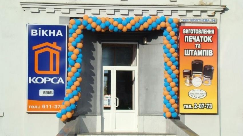 Купити металопластикові вікна в Полтаві