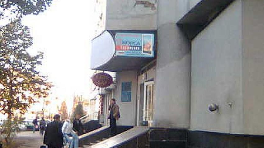 Купить окна в Полтаве
