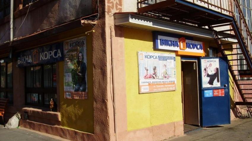 Купити пвх вікна у Тульчині