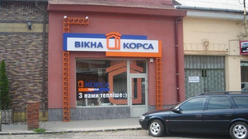 Купити пвх вікна rehau в Ужгороді