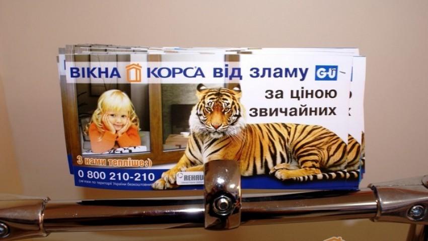 Купить окна в Тернополе