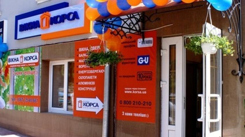 Купить пластиковые окна в Тернополе