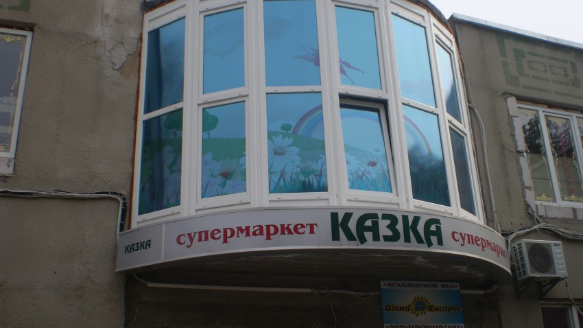 Купить окна рехау в Обухове