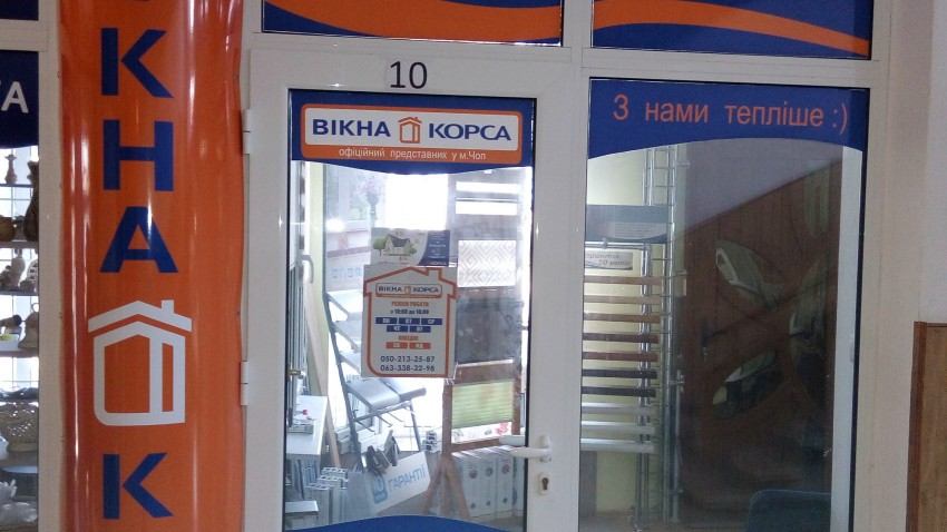 Купить металлопластиковые окна rehau в Чопе