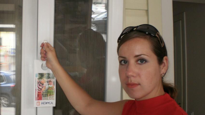 купить пвх окна в Черноморску