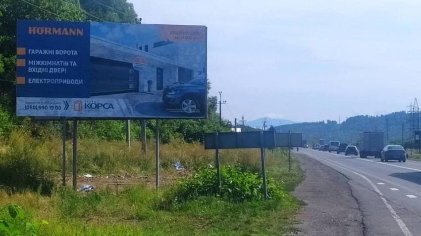 Купити вікна в Мукачево