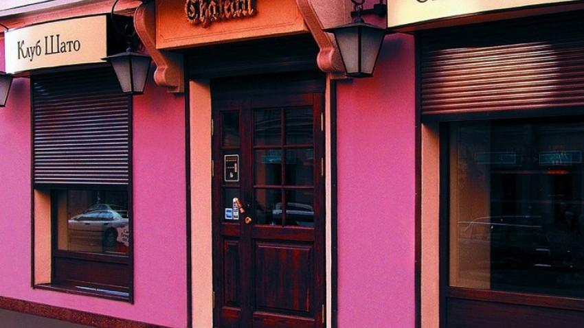 Купити вікна в Кам'янці-Подільському