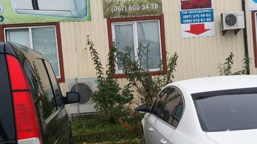 Купити пластикові вікна в Софіївській Борщагівці
