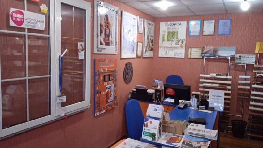 Офіс Корса в Світловодську
