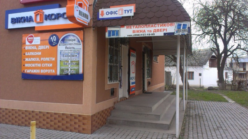 Купить пвх окна rehau в Иршаве