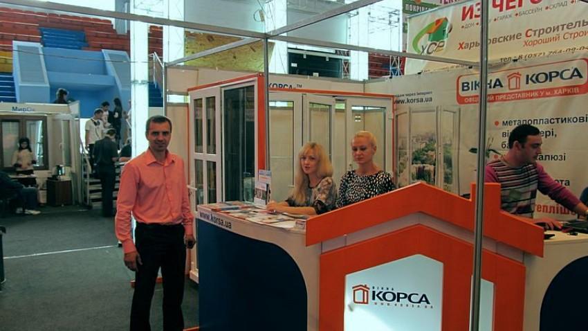 Купить металлопластиковые окна в Харькове