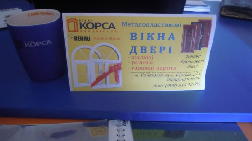 Купити вікна rehau в Гайвороні