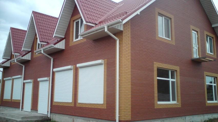 Купити пластикові вікна в Кам'янці-Подільському
