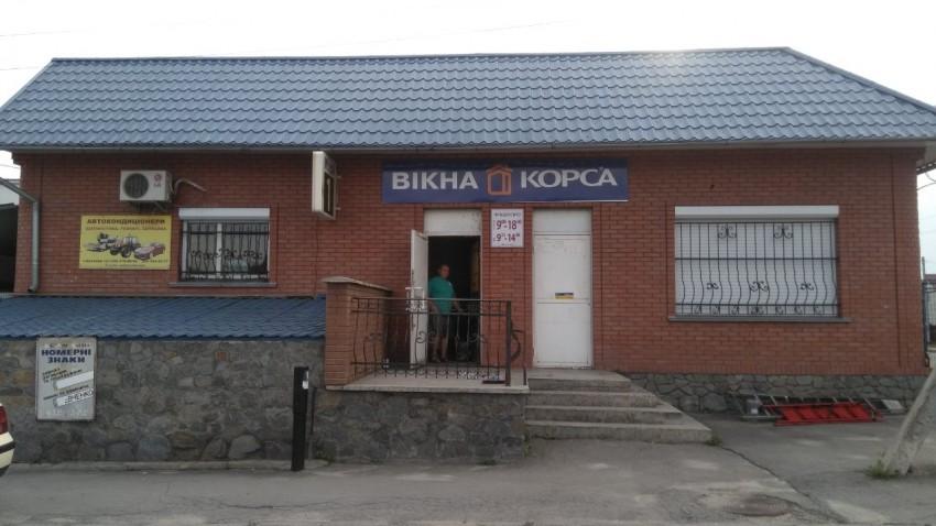 Купить металлопластиковые окна в  Новоград-Волынском