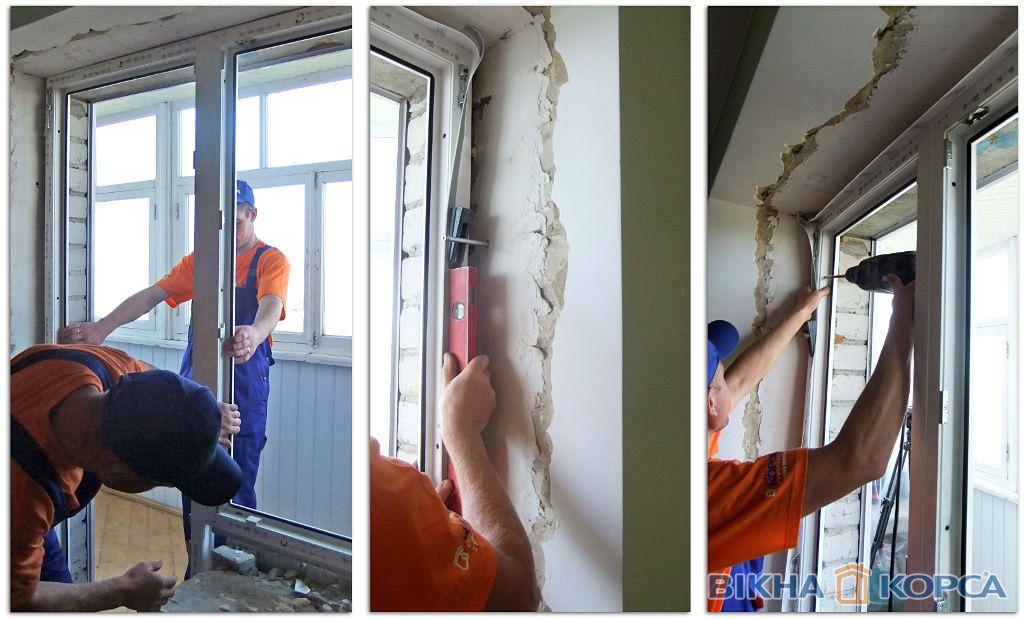 Демонтаж балконной двери из пвх видео..